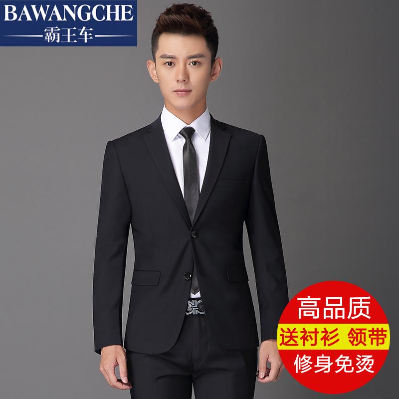 Business suit King car tz1088