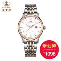 天王表正品时尚女表防水全自动机械表 钢带女士手表休闲腕表5845
