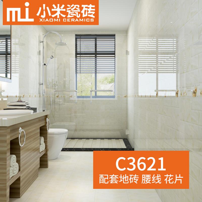 小米瓷砖瓷砖C3621-D