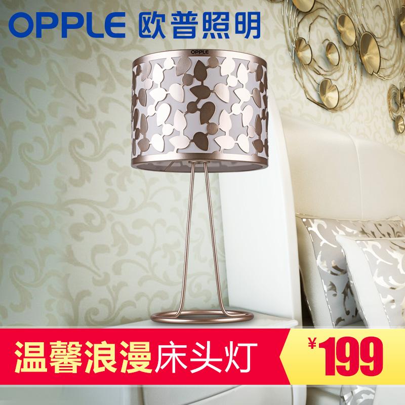 欧普照明暖光美式台灯12-TD-49647