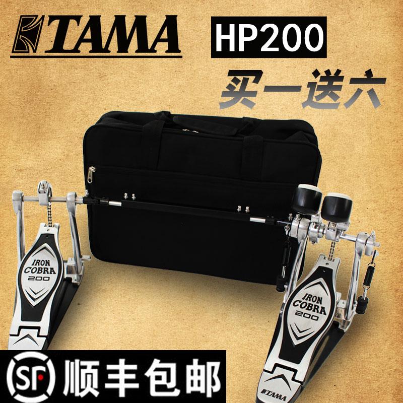 正品TAMA双踩架子鼓HP200PTW爵士鼓双踩锤电子鼓脚踩踏板眼镜蛇