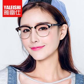 防辐射防蓝光男女眼镜框