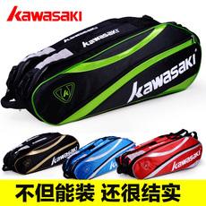 Сумка для ракетки Kawasaki 8629