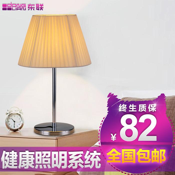 东联现代简约学习台灯MT3019