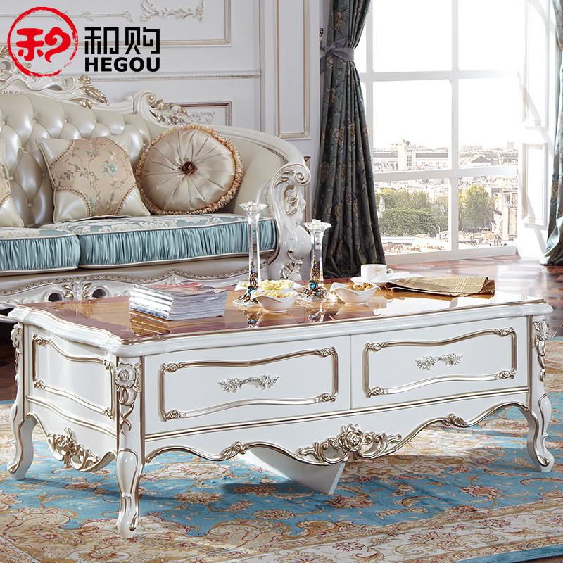 和购雕花欧式实木简约茶桌JFY-HG5510