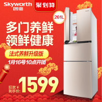 Skyworth/创维 D26B 261L法式对开门四门冰箱多门大容量电冰箱
