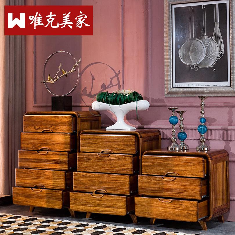唯克美家乌金木现代中式储物柜WUM270