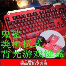 Клавиатура OTHER CF/LOL
