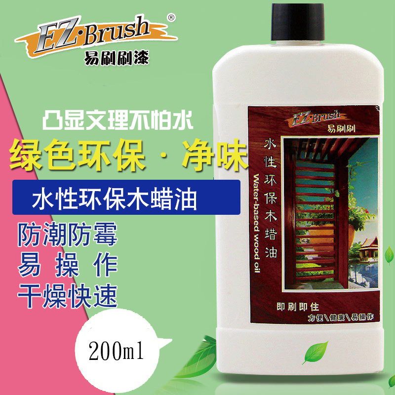 EZ·Brush水性木蜡油