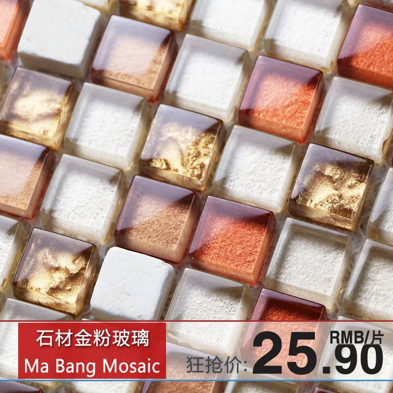 玛邦大理石材玻璃马赛克GS077