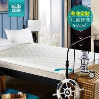 可优比天然椰棕床垫棕榈儿童床垫宝宝乳胶婴童床垫定制定做折叠