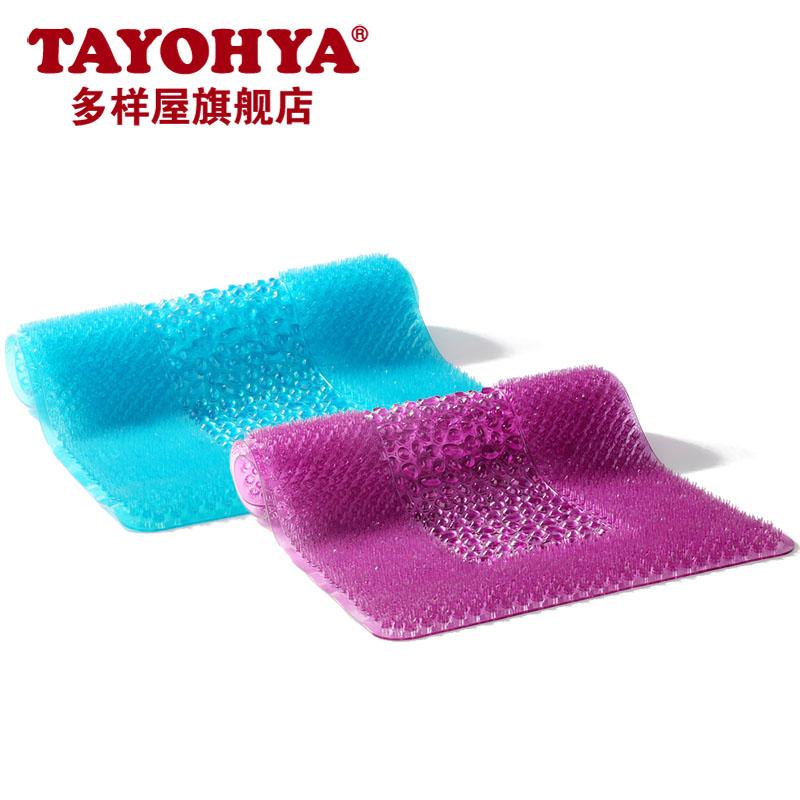 多样屋垫洗澡淋浴房TA310303020ZZ