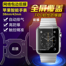 Film at Fort Iwatch1 Apple Watch