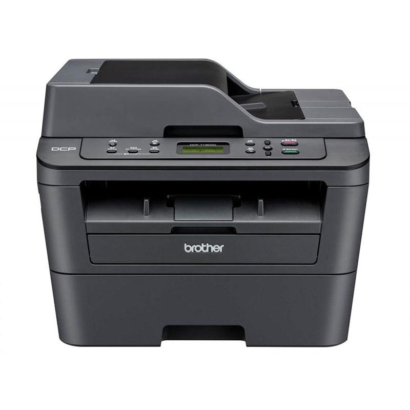 兄弟7180dn一体机打印机自动双面打印复印扫描输稿器网络小型办公