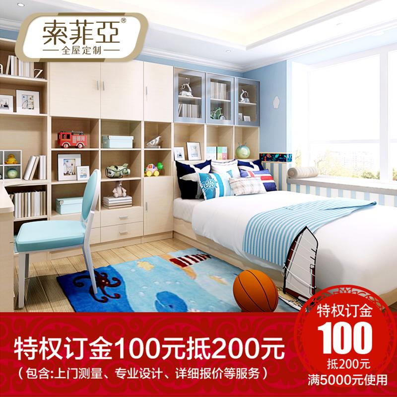 索菲亚成套儿童衣柜EY1305-1