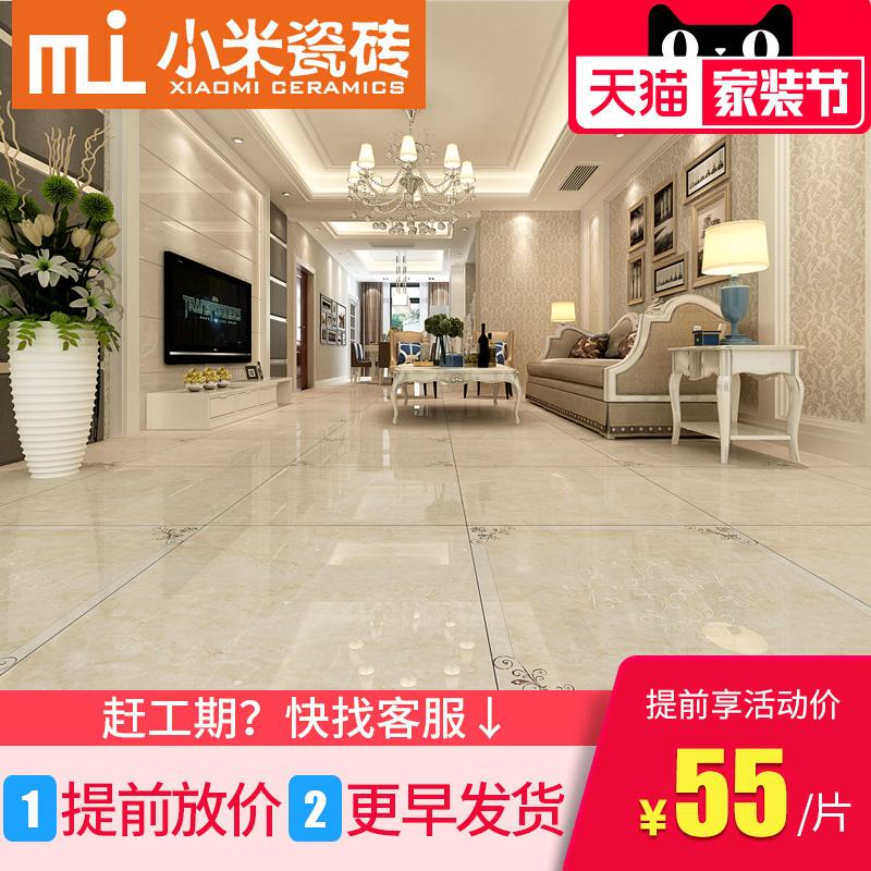 小米瓷砖 J88049拼花地板