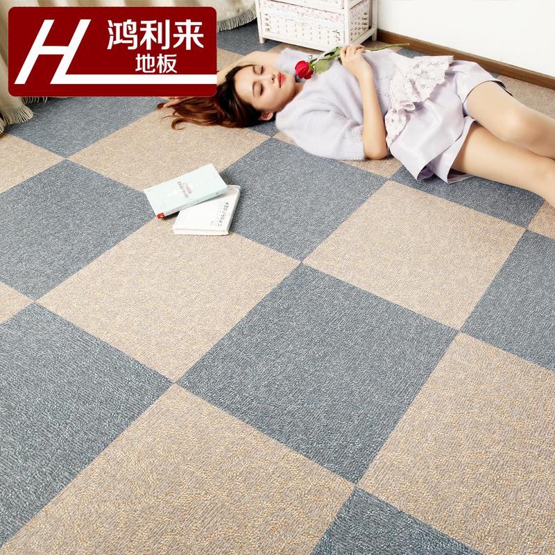 鸿利来地毯1-5pvc自粘塑胶地板
