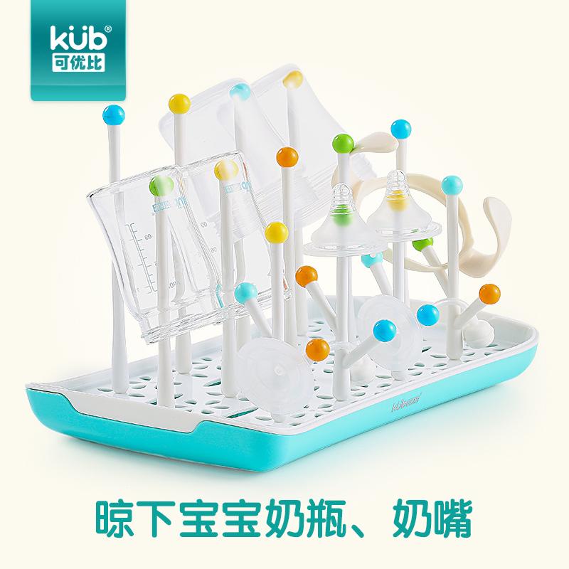 kub可优比奶瓶晾干架K-LGJ002