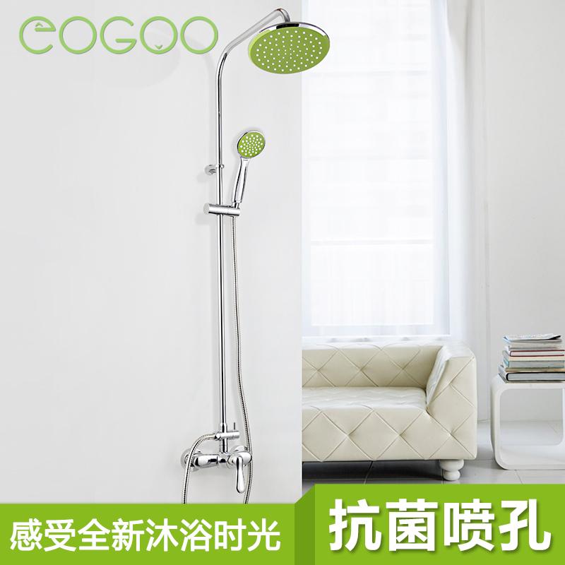 益谷淋浴花洒EG020101