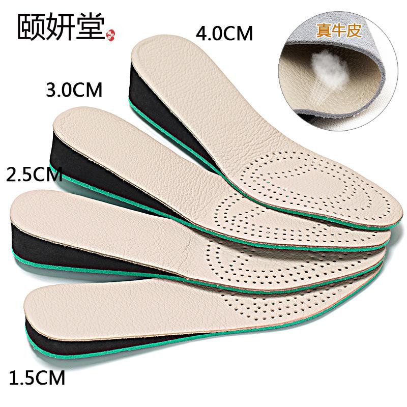 隐形海波丽牛皮内增高鞋垫真皮增高垫军训男式女式全垫1.5-4CM