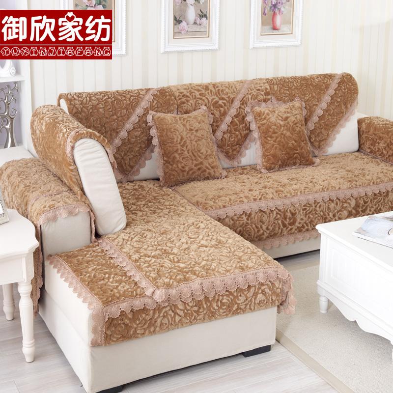 御欣毛绒沙发垫THR-03