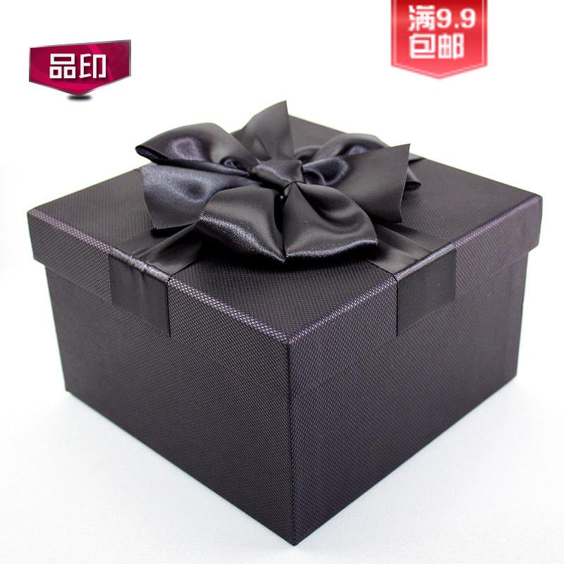 创品印礼品盒礼PY1610 雪青