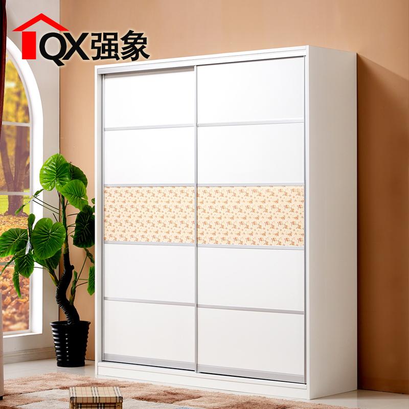 强象现代简约板式衣柜b020