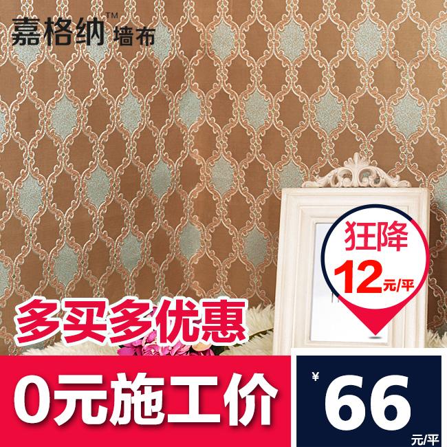 嘉格纳无缝墙布3d浮雕壁布