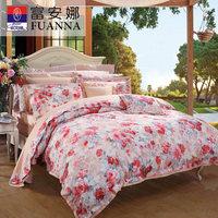 富安娜四件套床上用品印花四件套床品床单提花套件 假日风情