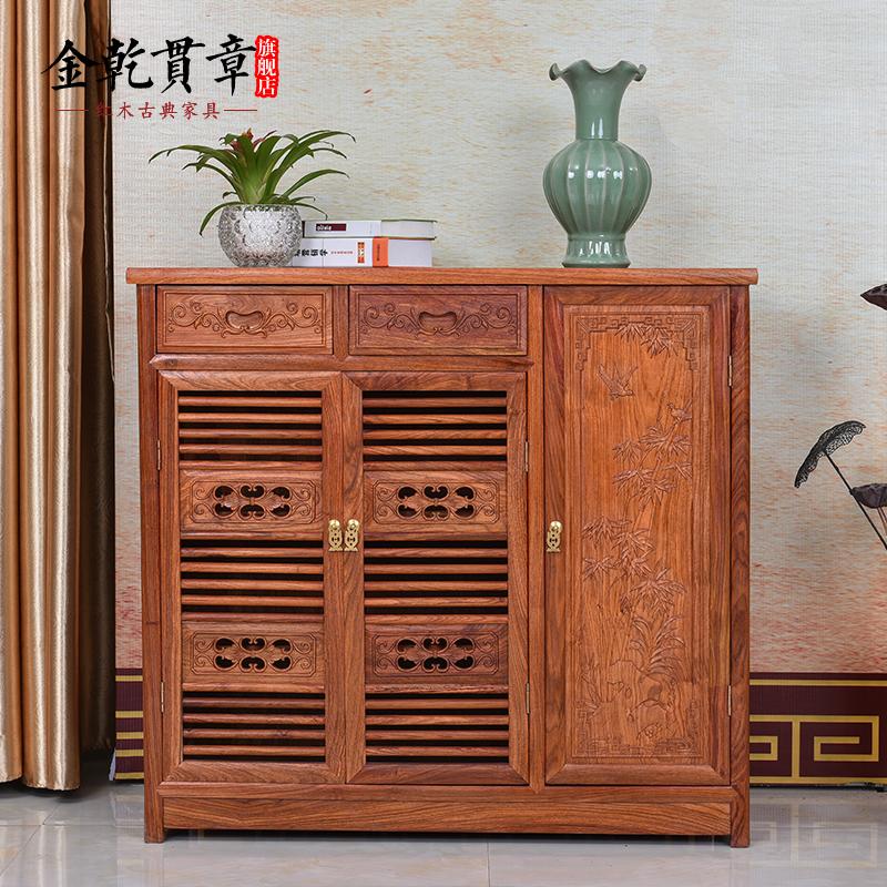 金乾贯章红木非洲花梨三门鞋柜HLYXG025