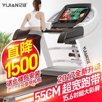 亿健正品8009跑步机家用款多功能超静音折叠电动减肥机健身房器材