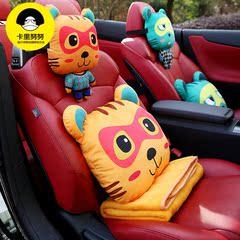 卡里努努汽车空调被卡通汽车内饰抱枕毛毯加厚车载抱枕被子两用