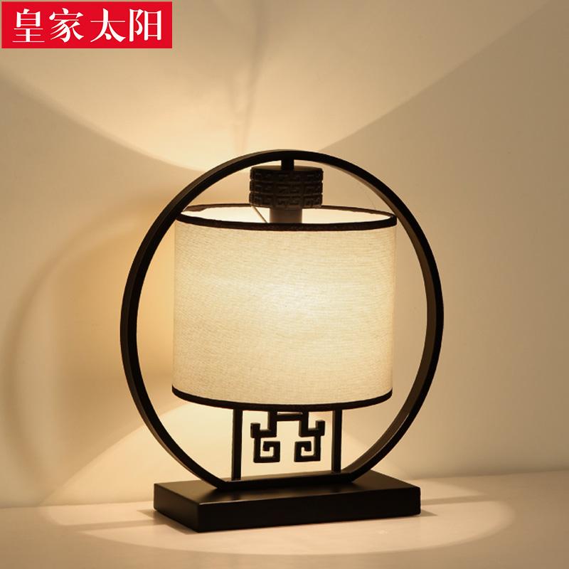 皇家太阳复古新中式台灯HJ8834