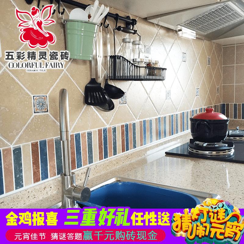 五彩精灵美式瓷砖Q16580