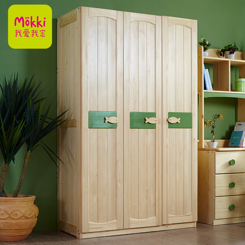 我爱我家儿童家具实木儿童衣柜
