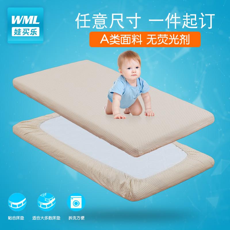 娃买乐新生儿床wml-cl