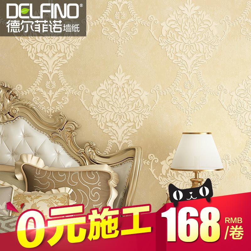 德尔菲诺墙纸无纺布DO1149X