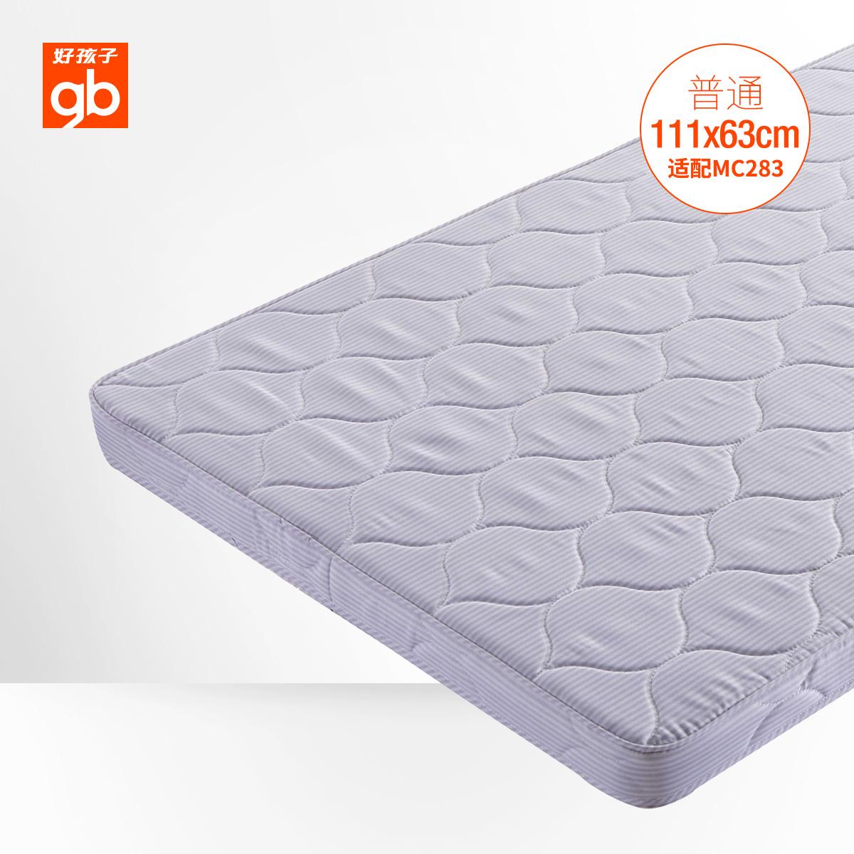 gb好孩子婴儿床垫FD788