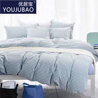 优居宝家纺无印水洗棉四件套简约日系床上用品纯棉条格床单床笠款