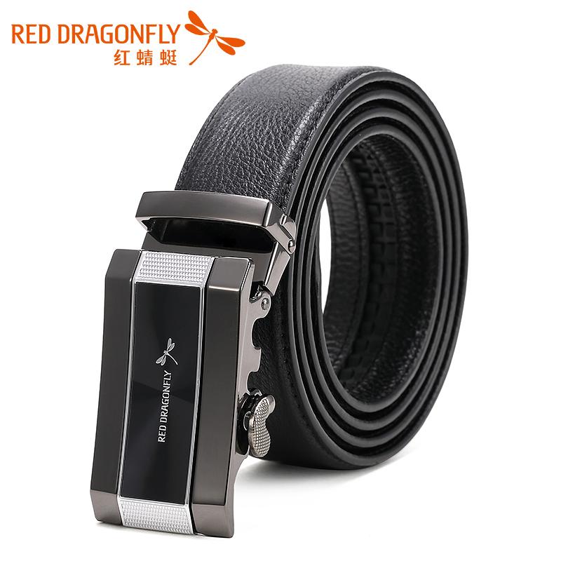 红蜻蜓箱包官方旗舰店_REDDRAGONFLY/红蜻蜓品牌