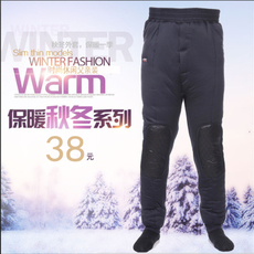 Cotton Pant Its own brand