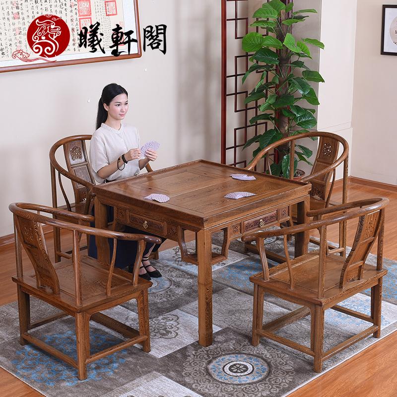 曦轩阁中式茶桌jcm-czyzh6662