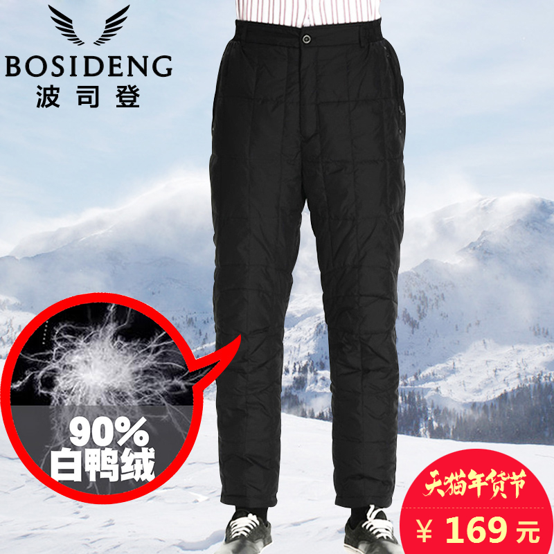 Insulated pants Bosideng sr2415 2015