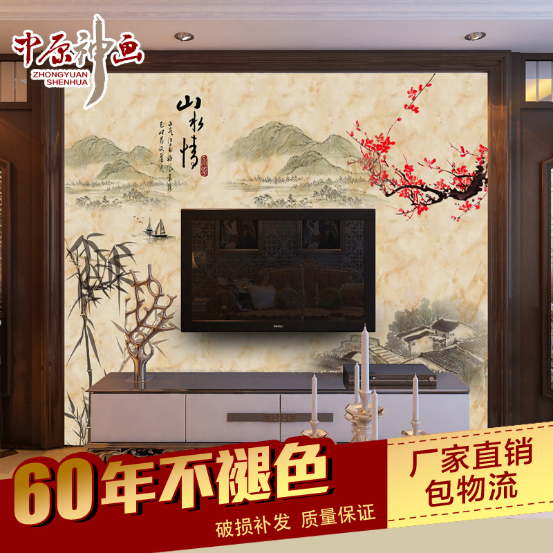中原神画中式瓷砖8125