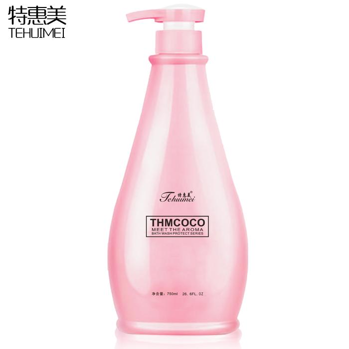 弹力素卷发用品保湿护卷定型头发造型啫喱水蓬松修复弹簧素女护发