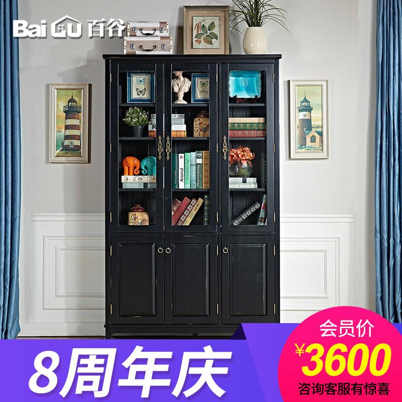 百谷全实木书柜美式书房置物架y60