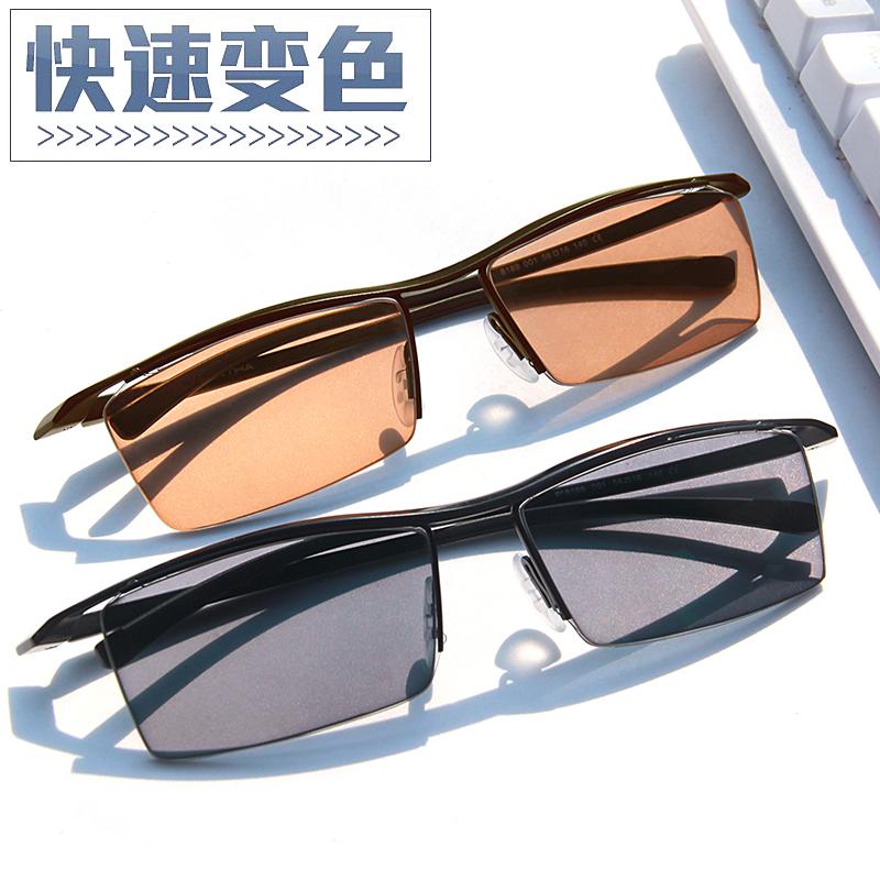 纯钛变色镜男眼镜开车司机变色近视眼镜半框男款防辐射太阳镜配镜