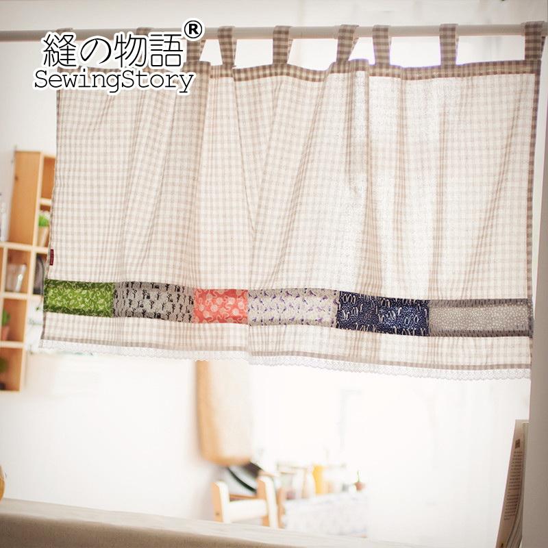 缝の物语棉麻复古柜帘C26CT41