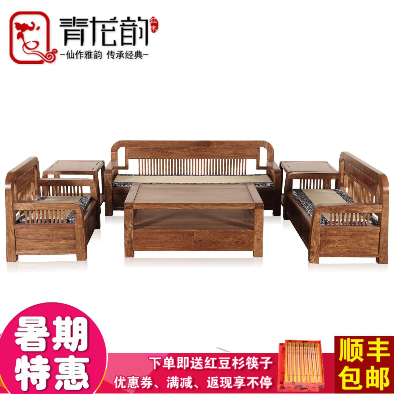 青龙韵式花梨木刺猬紫檀沙sf020