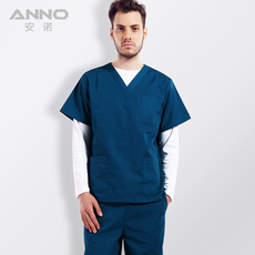 Uniforms for nurses Anno 09ss001